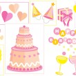 Set of vintage birthday elements — Stock Vector