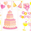 Set of vintage birthday elements — Imagen vectorial