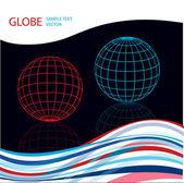 Color vector earth globe icon — Stock Vector