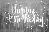 Wall texture, background. Happy birthday — Stock Photo