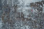 Ancient inscription, stone, rock — Stock Photo