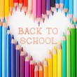 Back to school. Colour pencils. Heart shape — Stock Photo