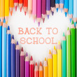 Stock Photo: Back to school. Colour pencils. Heart shape