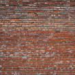 Red Cracked white grunge brick wall textured background stained old stucco aged paint grungy rusty blocks — Stock Photo #49438859
