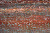 Red Cracked white grunge brick wall textured background stained old stucco aged paint grungy rusty blocks — Stock Photo