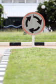 Street signs roundabout. — Stock Photo