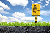 Vilified yellow with disabilities stuck. — Stock Photo