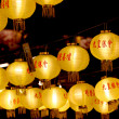 Yellow Chinese lanterns. — Foto de Stock