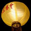 Yellow Chinese lanterns. — 图库照片