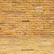 Orange brick wall and Sidewalk. — Stock Photo