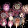 Stock Photo: Mix Fireworks or firecracker.