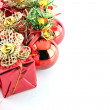 Red ribbon and gift box. — Stock Photo