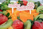 Ice Cream fruit cake. — Stock Photo