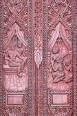 Religious pattern on the door. — Stock Photo