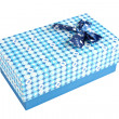 Photo: Blue gift box with lid isolated.