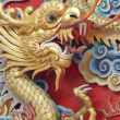 Golden dragon statue. — Stock Photo