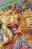 Golden dragon statue. — Stock Photo