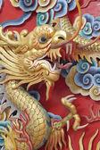 Statua del drago d'oro. — Foto Stock