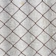 Stock Photo: Texture roofing slate for iron mesh in high resolution