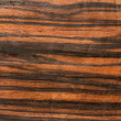 The texture of the old dark wood striped in high definition — Stock Photo #24690757