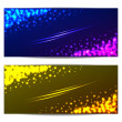 Set colorful banners — Stock Vector #30917001