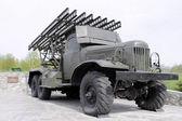 "Soviet self-propelled rocket orudie""katyusha"" — Stock Photo"