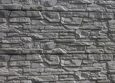 Stone texture. — Stock Photo