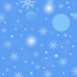 Elegant Merry Christmas vector background. — Stock Vector #37092675