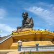 Luang Pu Thuat Wat Huai Mongkhon — Stock Photo
