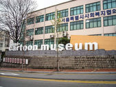 Seoul Cartoon museum — Stock Photo