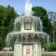 The Roman fountain in Petrodvorets — Stock Photo