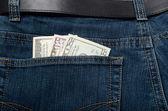 Money01 — Zdjęcie stockowe