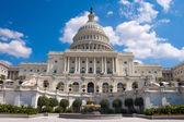 US Capitol Washington DC — Stock Photo
