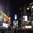 times square ny — Stock Photo #27935845
