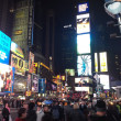 times square ny — Stock Photo #27935869