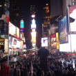 times square ny — Stock Photo #27935879