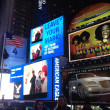 Times square NY — Stock Photo