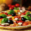 Foto Stock: Vegetaripizzfrom side