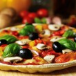 Stockfoto: Vegetaripizzfrom side