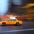 Stock Photo: NYC Taxi cab