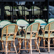 Stock Photo: Wicker chairs