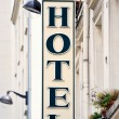 Royalty-Free Stock Photo: Hotel signboard