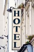 ホテルの看板 — ストック写真