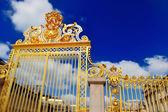 Entrance to the Château de Versailles — Stok fotoğraf