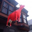 Red cow — Stock Photo #22786902