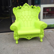 Stock Photo: Green Chair