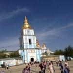 Kiev — Stock Photo #25349327