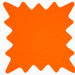 Blank orange star burst isolated on white. — Stock Photo #25819651