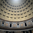 Stock Photo: Ancient Dome