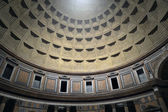 Ancient Dome — Stock Photo